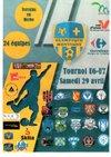 Tournoi de Montigny-Lès-Cormeilles U6/U7 Samedi 29 Avril - Football Club de Bray et Lû