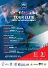 Equipe de France U17 F - Union Sportive Châteauneuf Aubignosc Peipin