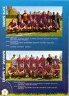 SAISON  2013/2014 - USCere et Landes