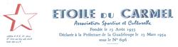 logo du club Etoile Du Carmel