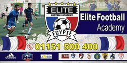 ELITE FOOTBALL ACADEMY - ELITE FOOTBALL ACADEMY EGYPTE