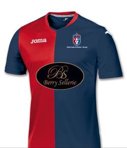 Maillot du club - FC Saint Denis de Jouhet - Sarzay ( FC2S )