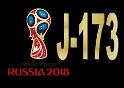 COUPE DU MONDE 2018 - MAGNY EN VEXIN FOOTBALL CLUB
