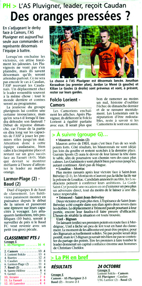 LA GAZETTE CAMORS