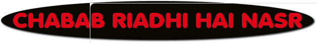 CHABAB RIADHI HAI NASR : site officiel du club de foot de BOUTIERS ST TROJAN - footeo