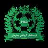 logo du club المستقبل الرياضي بسليمان
