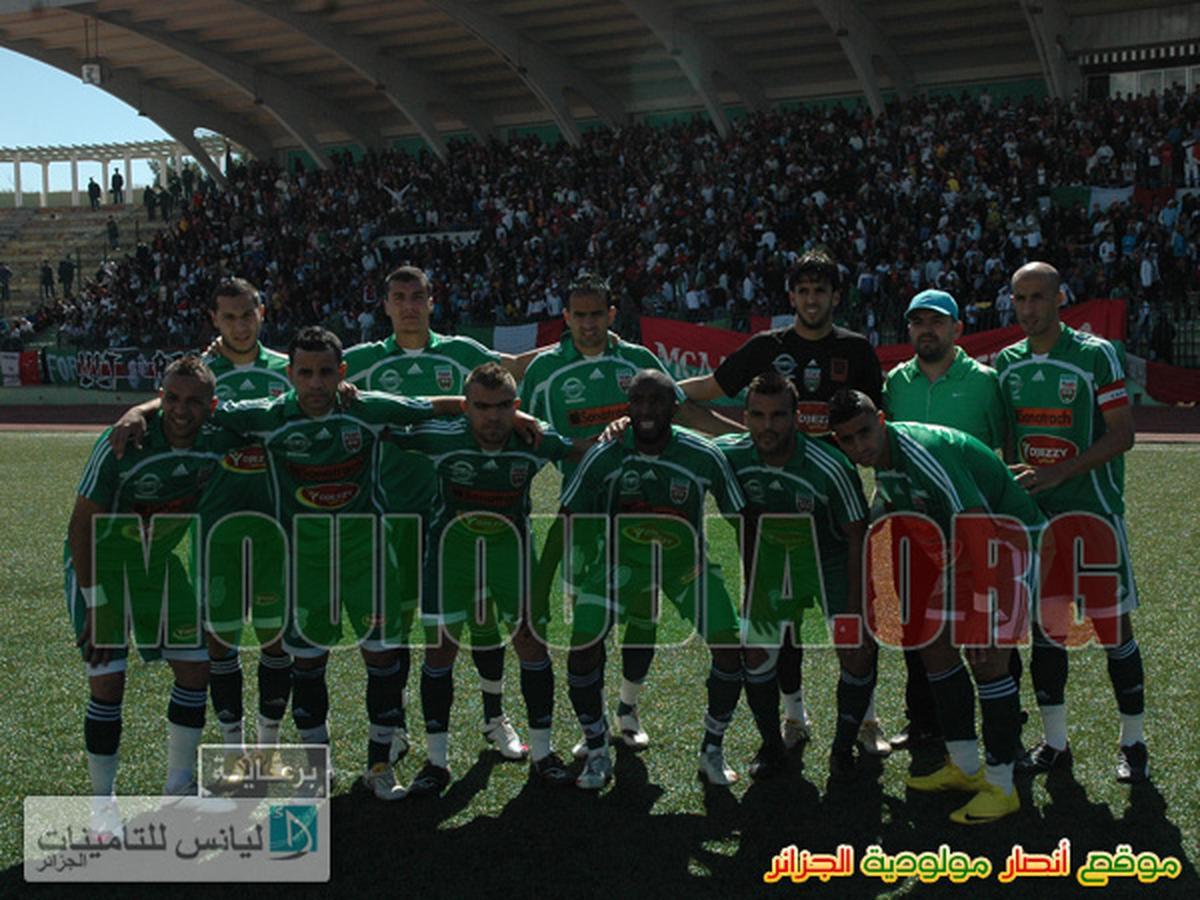 mouloudia club dalgerie
