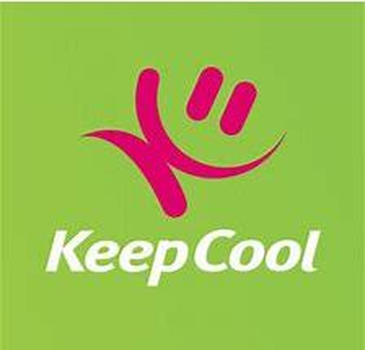 Keep Cool Salle De Sport Perigueux Club Football Us Marsaneix